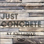 Коллекция Just Concrete & Just Wood